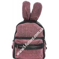 Женский рюкзак Арт. 181-1 Цвет Розовый