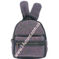 Женский рюкзак Арт. 181-1 Цвет Серый