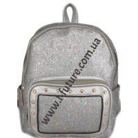 Женский рюкзак Арт. 59197-1 Цвет Серебро
