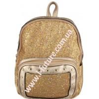 Женский рюкзак Арт. 59197-1 Цвет Золото