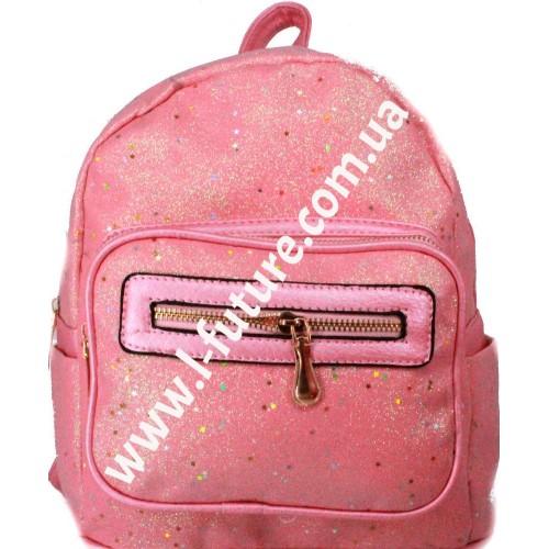 Женский рюкзак Арт. 59194 Цвет Розовый
