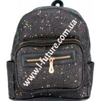 Женский рюкзак Арт. 59194 Цвет Чёрный