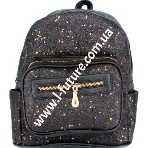 Женский рюкзак Арт. 59194-1 Цвет Чёрный