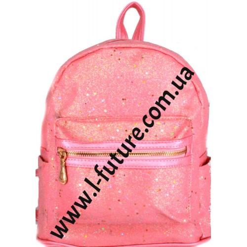 Детский Рюкзак Арт. 59192-1 Цвет Розовый