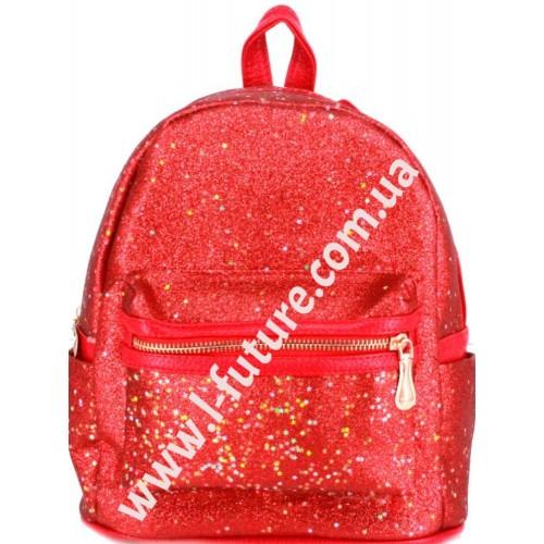 Детский Рюкзак Арт. 59192-1 Цвет Красный