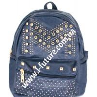 Женский рюкзак Арт. 802 Цвет Синий