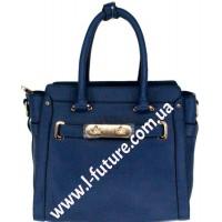 Женская Сумка Арт. 9001 Цвет Синий