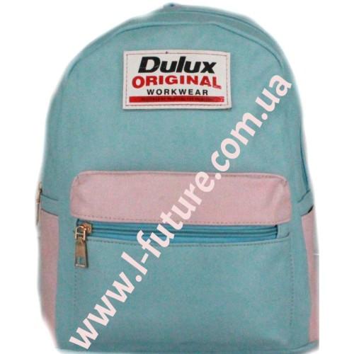 Женский рюкзак Арт. W-01 Цвет Голубой