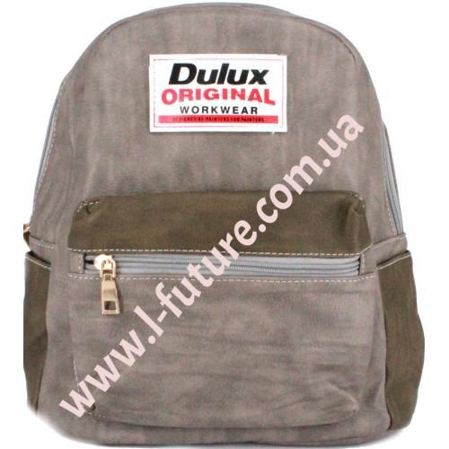 Женский рюкзак Арт. W-01 Цвет Тёмно-Серый