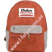 Женский рюкзак Арт. W-01 Цвет Рыжий