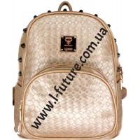 Женский рюкзак Арт. 2250 Цвет Золото