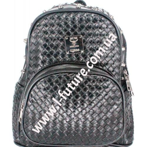 Женский рюкзак Арт. 2250 Цвет Чёрный
