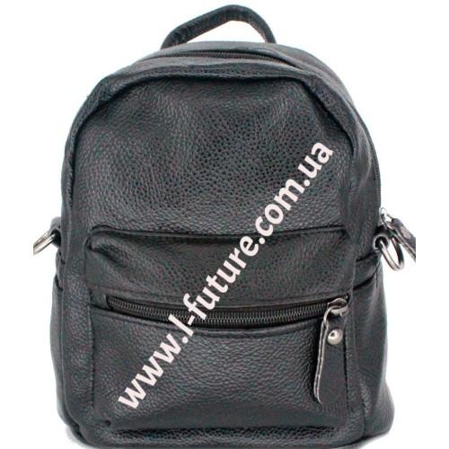 Женская Сумка-Рюкзак Арт.9819-4 Цвет Чёрный