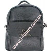Женская Сумка-Рюкзак Арт.9819-1 Цвет Чёрный