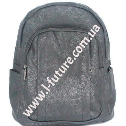 Женский рюкзак Арт. 330-1 Цвет Чёрный