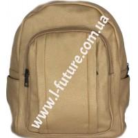 Женский рюкзак Арт. 330-1 Цвет Золото