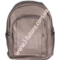 Женский рюкзак Арт. 330-1 Цвет Бронза