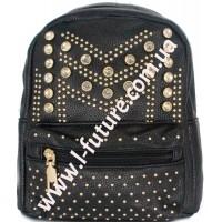 Женский рюкзак Арт. 9003 Цвет Чёрный