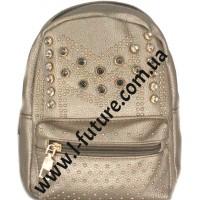 Женский рюкзак Арт. 9003 Цвет Золото