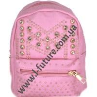 Женский рюкзак Арт. 9003 Цвет Розовый