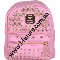 Женский рюкзак Арт. 9003-2 Цвет Розовый