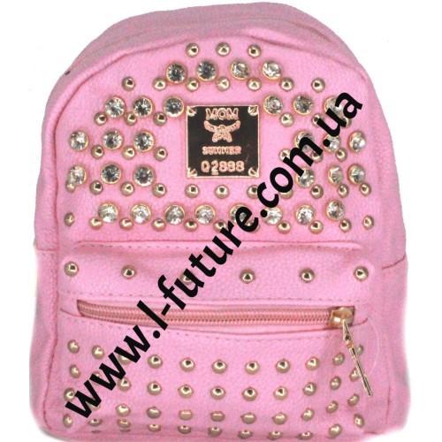 Детский Рюкзак Арт. 9003-2 Цвет Розовый