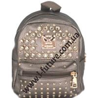 Женский рюкзак Арт. 9003-2 Цвет Бронза
