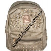 Женский рюкзак Арт. 9003-2 Цвет Золото