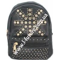 Женский рюкзак Арт. 9003-3 Цвет Чёрный
