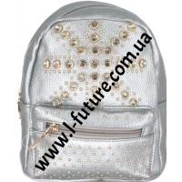 Женский рюкзак Арт. 9003-3 Цвет Серебро