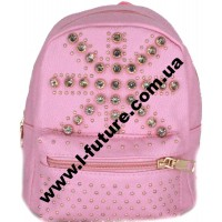 Женский рюкзак Арт. 9003-3 Цвет Розовый
