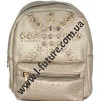 Женский рюкзак Арт. 9003-3 Цвет Золото