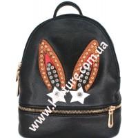 Женская Сумка-Рюкзак Арт. 609  Цвет Чёрный