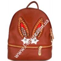 Женская Сумка-Рюкзак Арт. 609 Цвет Рыжий