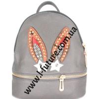 Женская Сумка-Рюкзак Арт. 609 Цвет Серый