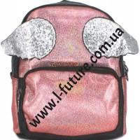 Детский Рюкзак Арт.187 Цвет Чёрный С Розовым