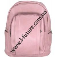 Женский рюкзак Арт. 330-1 Цвет Терракот