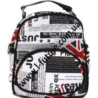 Женская сумка-рюкзак Арт. 180 Цвет 12