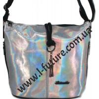 Женская Сумка Арт. 838-2 Цвет Серебро
