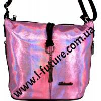 Женская Сумка Арт. 838-2 Цвет Розовый