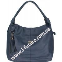 Женская сумка Арт. 1711-2  Цвет Синий
