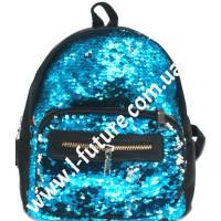 Детский Рюкзак С Пайетками Арт.59194  Цвет Голубой С Серебром