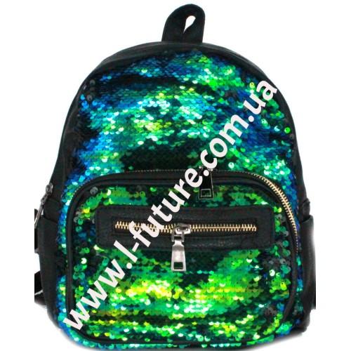 Детский Рюкзак С Пайетками Арт.59194  Цвет Зелёный С Чёрным