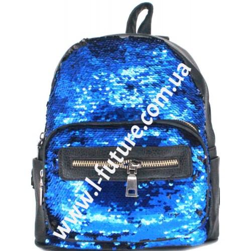 Детский Рюкзак С Пайетками Арт.59194  Цвет Синий С Чёрным