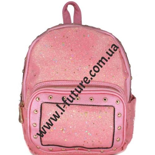 Детский Рюкзак Арт. 59197-1 Цвет Розовый