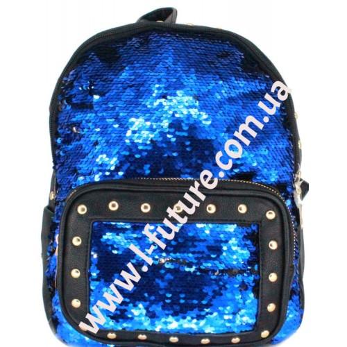 Детский Рюкзак С Пайетками Арт.59197  Цвет Синий С Чёрным