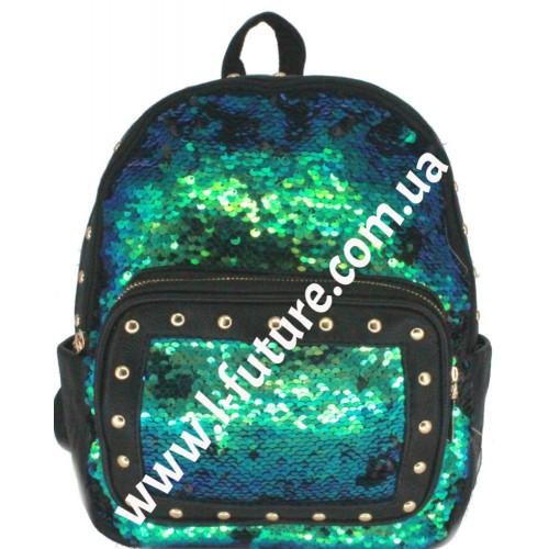 Детский Рюкзак С Пайетками Арт.59197  Цвет Зелёный С Чёрным
