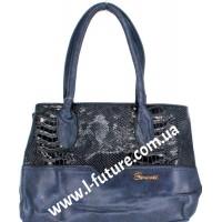 Женская Сумка Арт. 5865-5 Цвет Синий