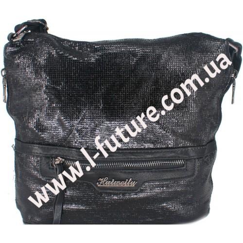 Женская Сумка 841-5 Цвет Чёрный