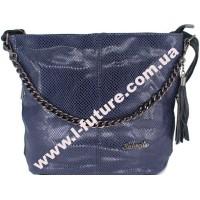 Женская Сумка Лазерка Арт. 838-1-2 Цвет Синий